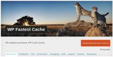 WP Faster Cache